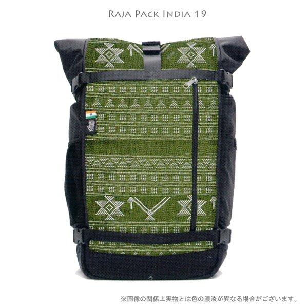 ETHNOTEK(エスノテック):Raja Pack ラージャパック46 インディア19 RJ-PK-46-IN19