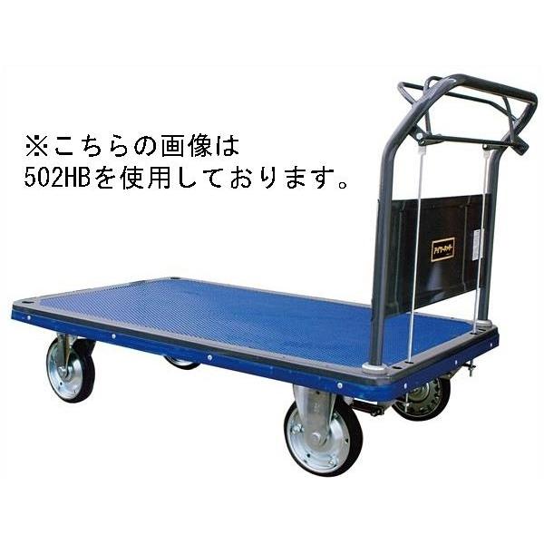 【代引不可】石川製作所:ピン式ハンドブレーキ付き固定ハンドル台車 108HB