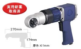 SHINANO(信濃機販):エアーインパクトレンチ SI-1650AH