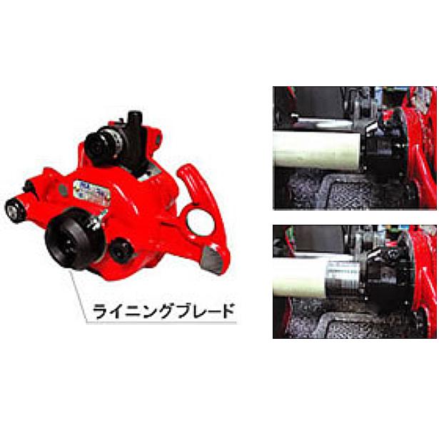 【特価】 レッキス工業:ライニングブレード25A 250625:イチネンネット-DIY・工具