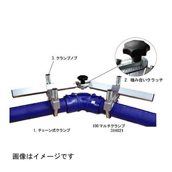 レッキス工業:差込み型継手用クランプ 200マルチクランプ 314022