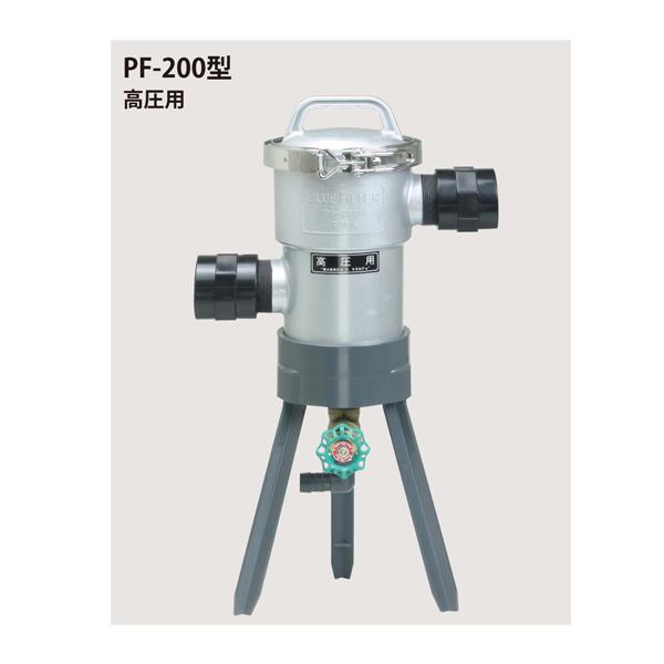 マサル工業:ブルーフィルターPF200型高圧用405 M4315