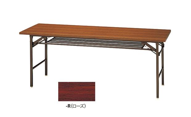 【代引不可】ナイキ:会議用テーブル 折りたたみテーブル 1845T-R
