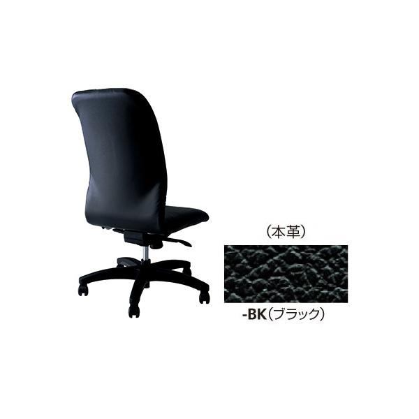 【代引不可】ナイキ:オフィスチェア マネジメントチェアー E322L-BK