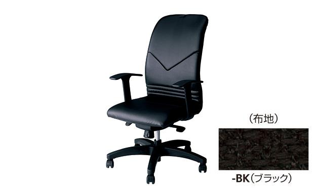 【代引不可】ナイキ:オフィスチェア マネジメントチェアー E323F-BK