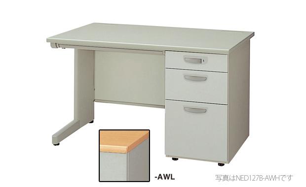 ナイキ:事務用デスク NED型デスク NED147B-AWL