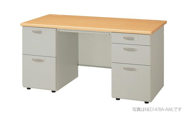 ナイキ:事務用デスク NED型デスク NED167BA-AWL オフィス 会社 事務所 机