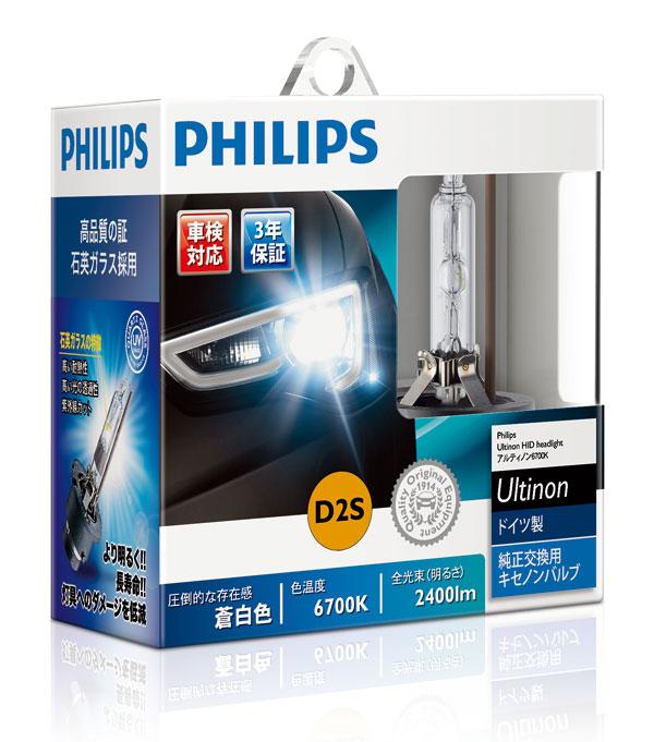 Philips(フィリップス) (PHIOA): HIDバルブ アルティノンフラッシュスター 6700K D4R 42406FSJ