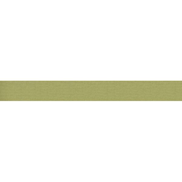 サンコー:おくだけ吸着ロングマット90cm×800cm GR KH-80