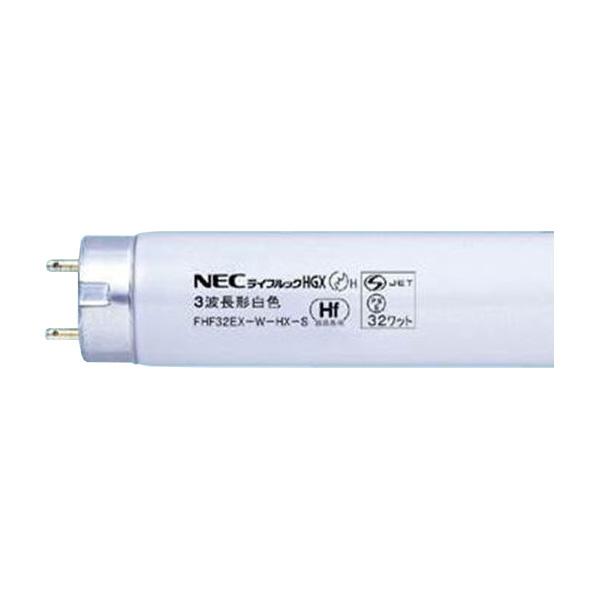 NEC:[業務用]ライフルック 白色 直管高周波点灯専用形(Hf) 25本入 FHF32EX-W-HX-S