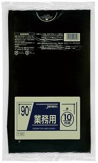 【代引不可】ジャパックス:[業務用]スタンダードポリ袋 90Lタイプ 黒 10枚×30セット P-92
