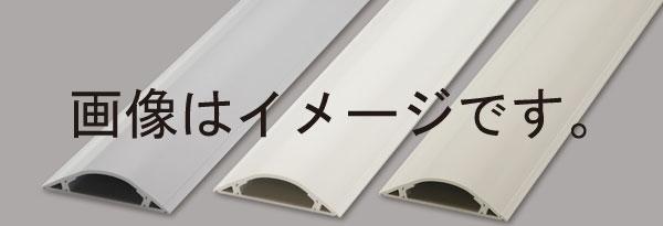 マサル工業:ガードマン RS5号(1m) 10本入 ブラウン GRS5106-10