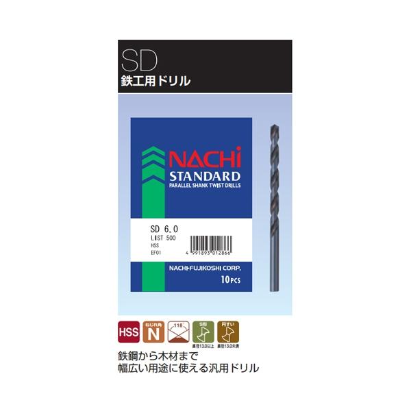 NACHI(不二越)ストレートドリル SD 11.0 SD11-0