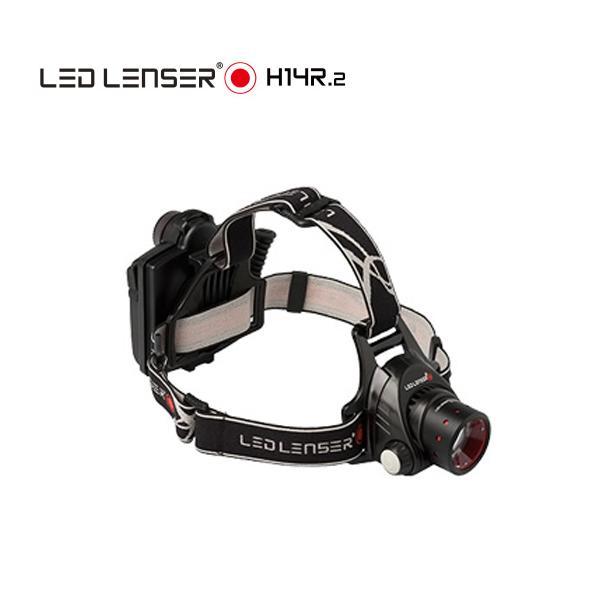 LED LENSER レッドレンザーH14R.2 7299R