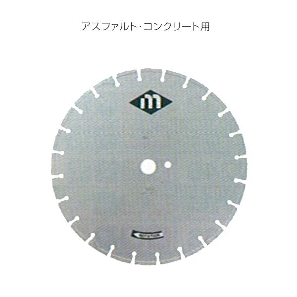 モトユキ:GLOBAL SAW 土木用(湿式) GK-12