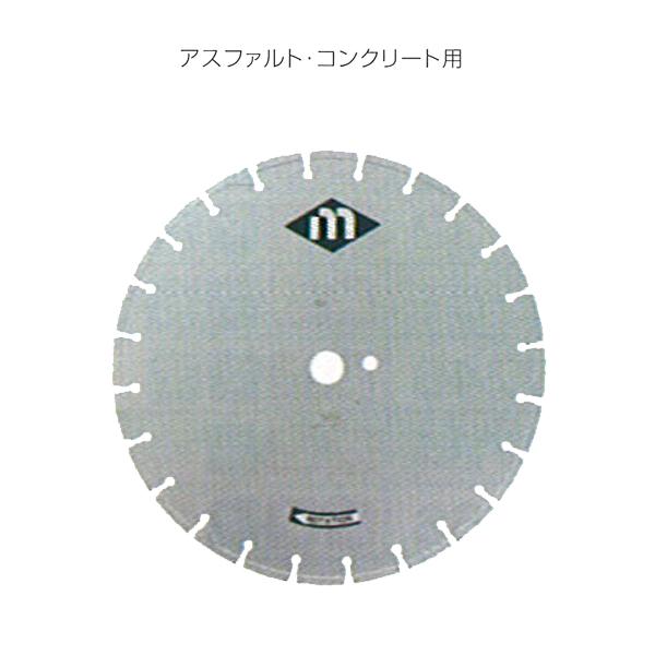 モトユキ:GLOBAL SAW 土木用(湿式) GK-14
