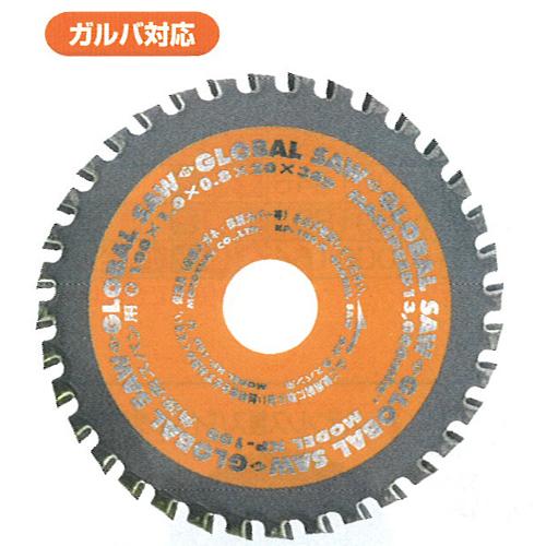 モトユキ:GLOBAL SAW 角波・角スパン用 KP-216