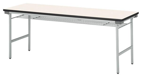 【代引不可】【受注生産品】ニシキ工業:折りたたみテーブル KU-1545-アイボリー