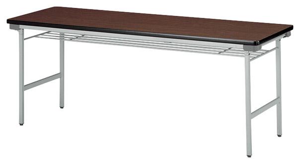 【代引不可】【受注生産品】ニシキ工業:折りたたみテーブル KU-1545A-アイボリー