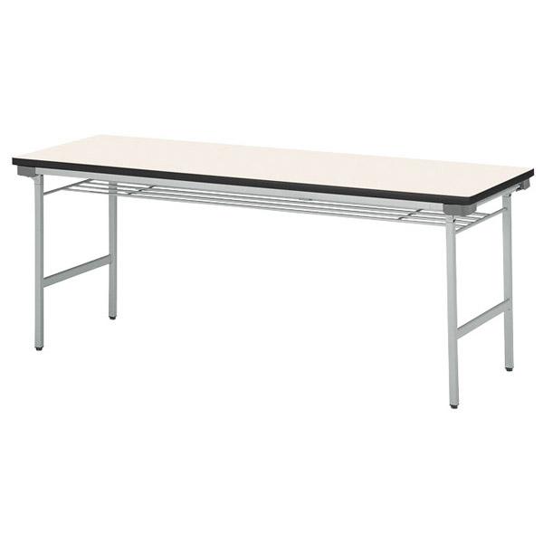【後払い不可】【代引不可】【受注生産品】ニシキ工業:折りたたみテーブル KU-1845-アイボリー
