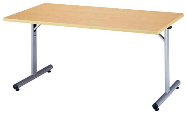【代引不可】ニシキ工業:折りたたみテーブル MTJ-1575K-アイボリー