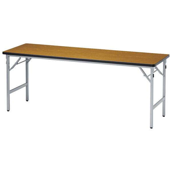 【代引不可】ニシキ工業:折りたたみテーブル SAT-1545SN-ニューグレー