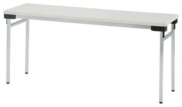 【後払い不可】【代引不可】【受注生産品】ニシキ工業:折りたたみテーブル UW-1545N-ニューグレー