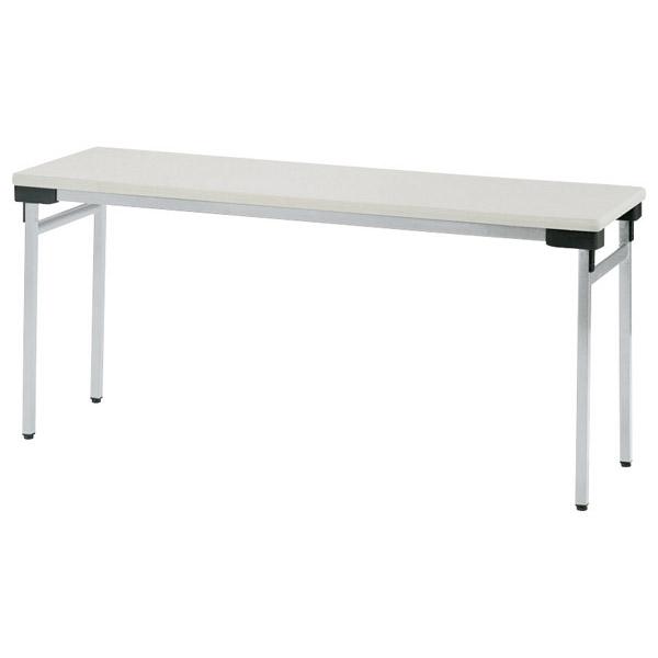 【代引不可】【受注生産品】ニシキ工業:折りたたみテーブル UW-1560N-アイボリー