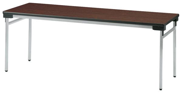 【後払い不可】【代引不可】【受注生産品】ニシキ工業:折りたたみテーブル UW-1845AN-チーク