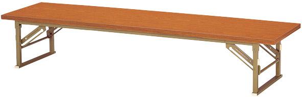 【後払い不可】【代引不可】【受注生産品】ニシキ工業:折りたたみ座卓 ZP-1860T-チーク