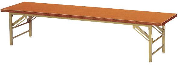 【代引不可】【受注生産品】ニシキ工業:折りたたみ座卓 ZT-1845S-チーク