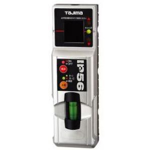 TAJIMA(タジマ):マルチレーザーレシーバー2 ML-RCV2