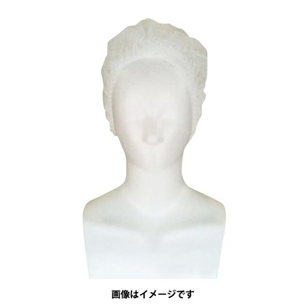 宇都宮製作:シンガーギャザーキャップ W(L251-F) [50枚×20袋]