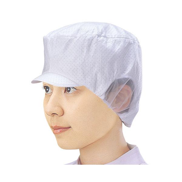 【代引不可】宇都宮製作:電石帽 (SR-5)LL [20枚×5袋]