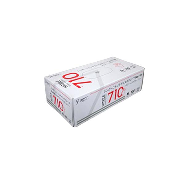 【代引不可】宇都宮製作:シンガーニトリルディスポグローブ PF(NO.710) M ホワイト [100枚×20箱]