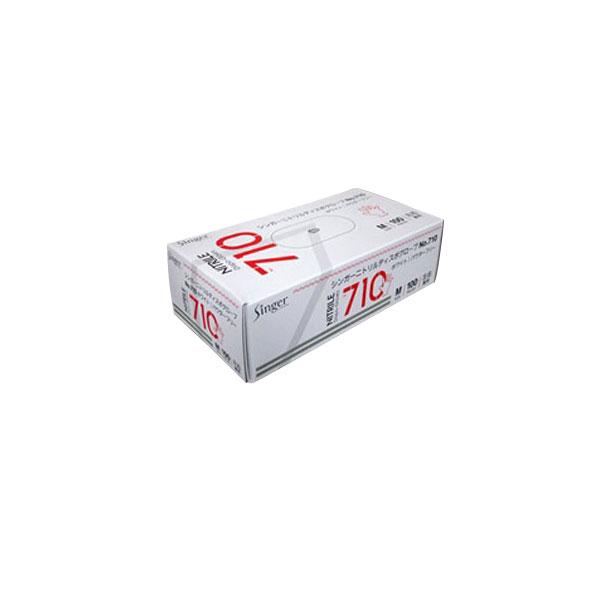 【代引不可】宇都宮製作:シンガーニトリルディスポグローブ PF(NO.710) SS ホワイト [100枚×20箱]