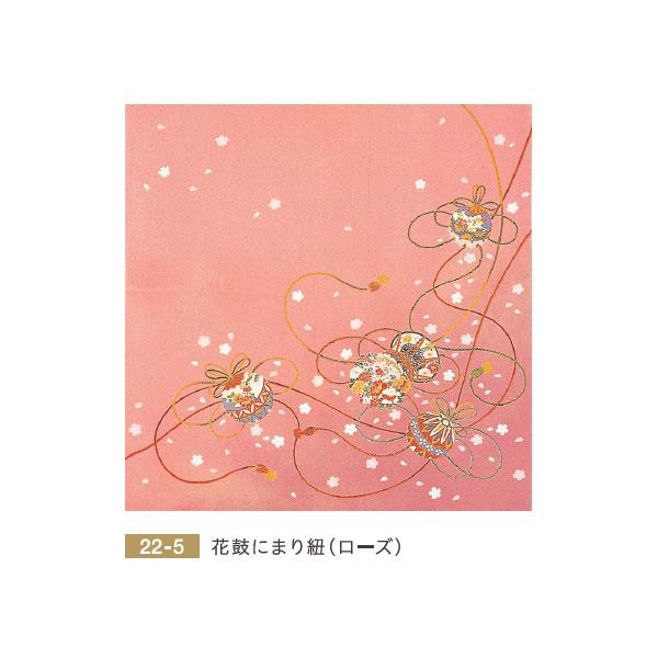 【代引不可】有職:正絹ちりめん友仙ふろしき 花鼓にまり紐 (二巾)  22-5