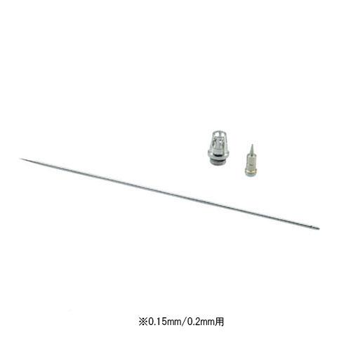エアブラシ ノズルベースセット 塗装 工具 DIY  4545257047461 ハーダー&ステンベック:エアブラシ ハーダー&ステンベック社製エアブラシ用ノズルベースセット シルバー SZ0.15