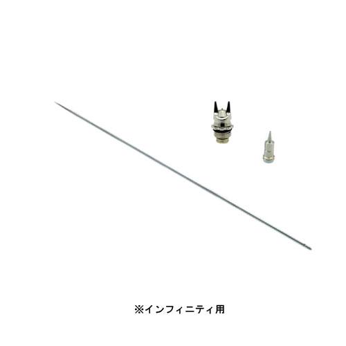 ハーダー&ステンベック:エアブラシ インフィニティ用ノズルベースセット シルバー SZ0.15i
