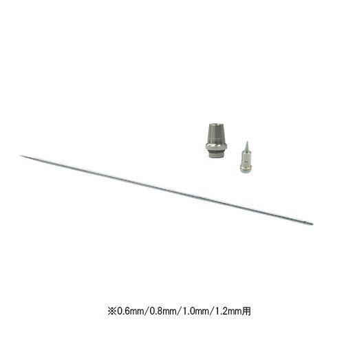エアブラシ ノズルベースセット 塗装 工具 DIY  4545257047584 ハーダー&ステンベック:エアブラシ コラーニ用ノズルベースセット シルバー SZ1.2C