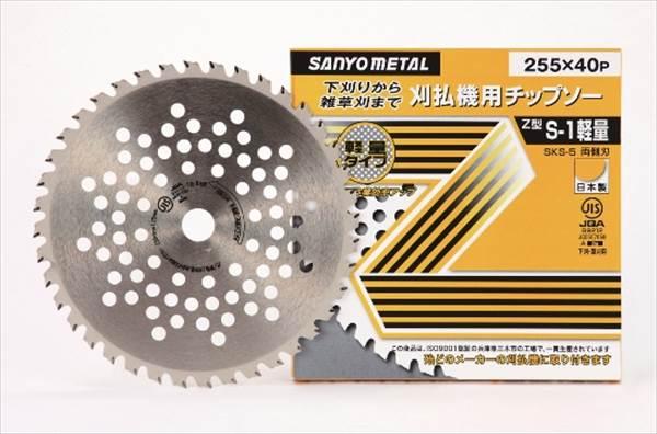 三陽金属:刈払機用チップソー S-1軽量(230×36) 0016 1枚×25