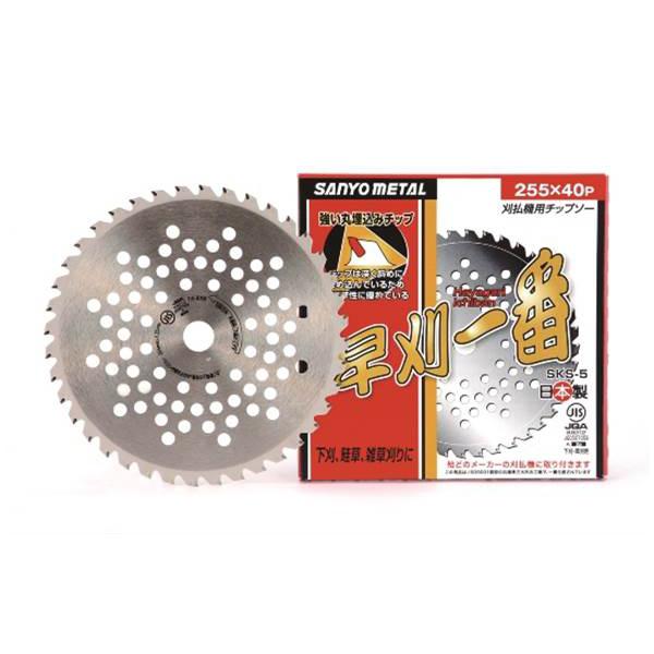 三陽金属:刈払機用チップソー 早刈一番(255×40) 0084 1枚×25
