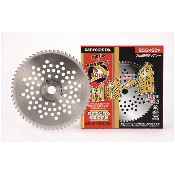 三陽金属:刈払機用チップソー 切技一番(230×54) 0085 1枚×25