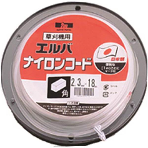 三陽金属:ナイロンコード 角2.3mm(100m巻) 0586 1巻×4