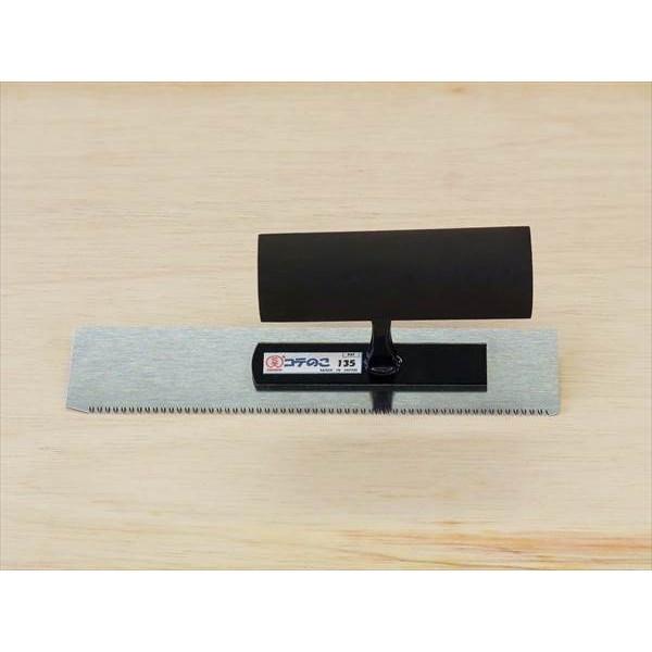大西工業:コテのこ135 mm NO.100 1丁×6