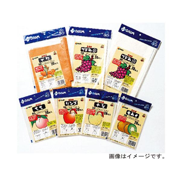 【代引不可】DAIM(第一ビニール)果実袋(20枚入りパック) モモ 9148