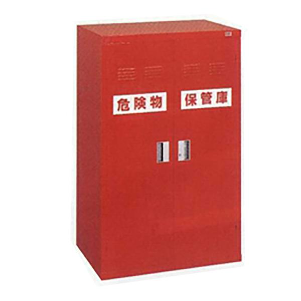 【代引不可】OS(大阪製罐):危険物保管庫 1200K