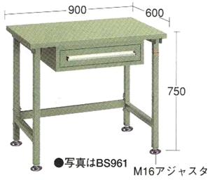 【代引不可】OS(大阪製罐):軽量作業台 BS961