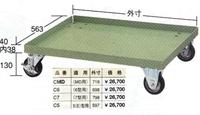 【代引不可】OS(大阪製罐):キャスター5型用 C5