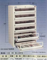 【代引不可】OS(大阪製罐):DXキャビネット アクリル窓付 6段 DX1203GT